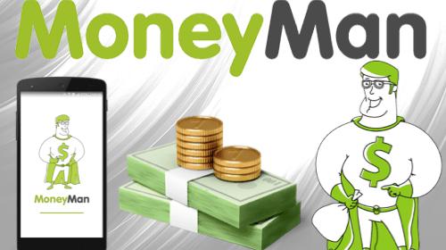 Как взять займ в Moneyman